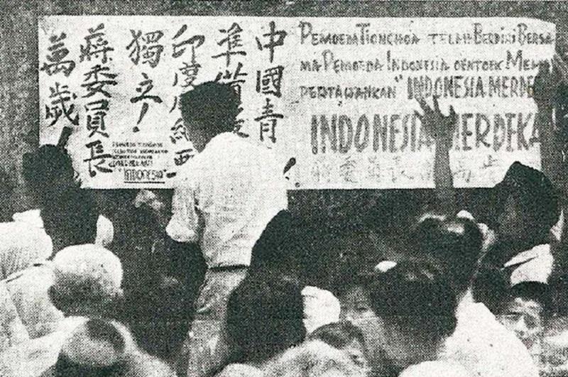 Peran Tionghoa bagi kemerdekaan Indonesia